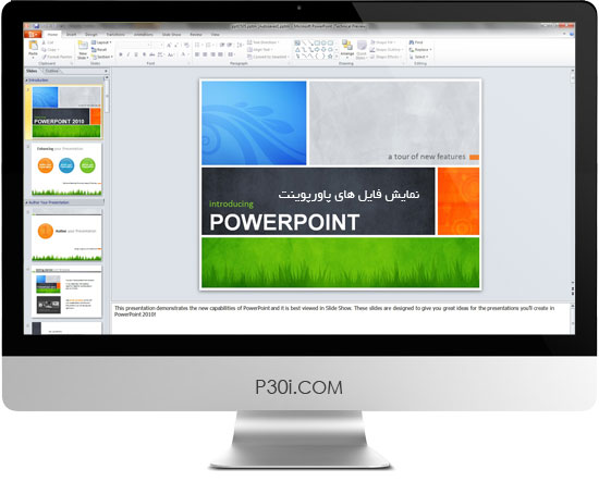 powerpoint-viewer