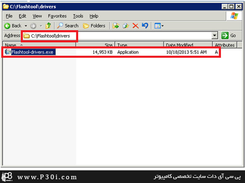 1 دانلود رام رسمی 4.3 برای گوشی Sony XPERIA Z1 + آموزش نصب