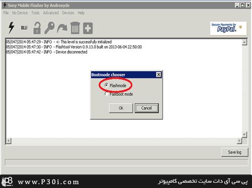 5 دانلود رام رسمی 4.3 برای گوشی Sony XPERIA Z1 + آموزش نصب