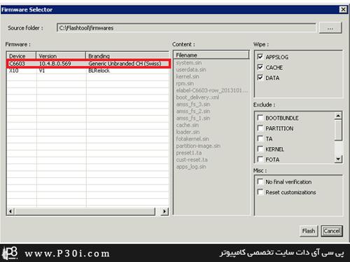 6 دانلود رام رسمی 4.3 برای گوشی Sony XPERIA Z1 + آموزش نصب