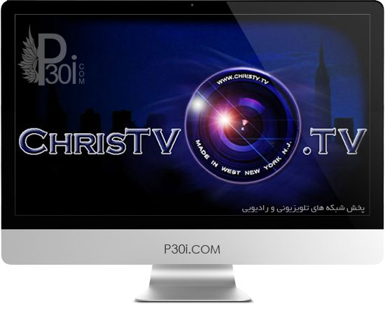 Chris-TV