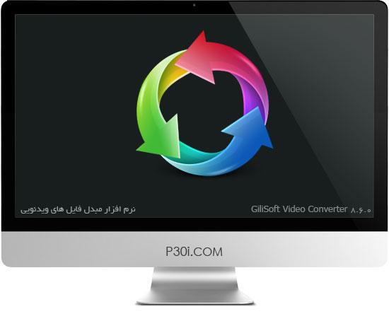 GiliSoft-Video-Converter-8.