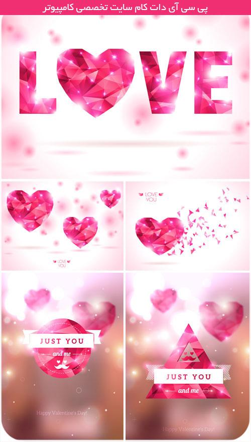 Love-Vector
