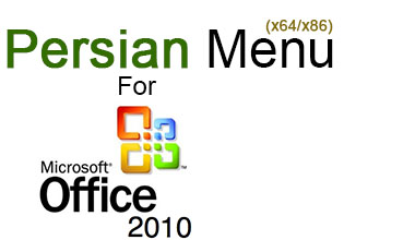 Farsi Menu For Office 2010