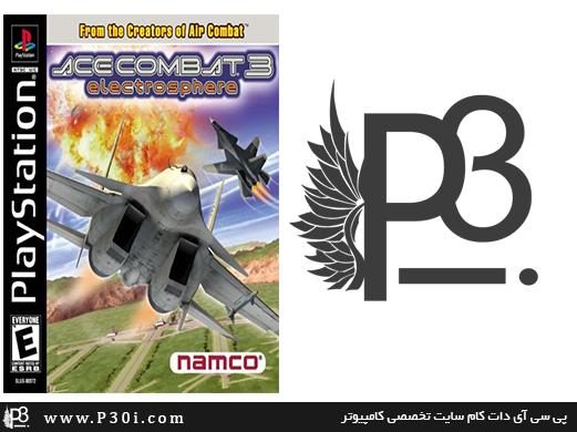 دانلود بازی ace combat 3 سونی 1 برای کامپیوتر