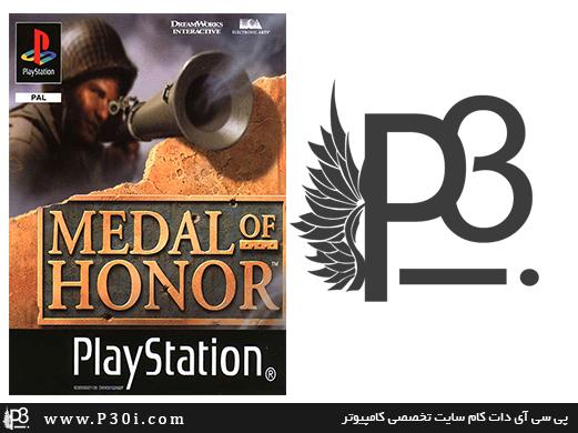 دانلود بازی medal of honor سونی 1 برای کامپیوتر