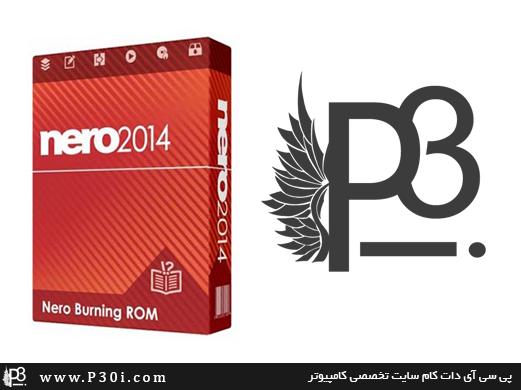 دانلود نرم افزار Nero Burning ROM & Nero Express رایت کننده CD-DVD