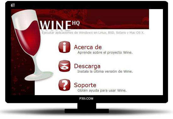 wine1.7