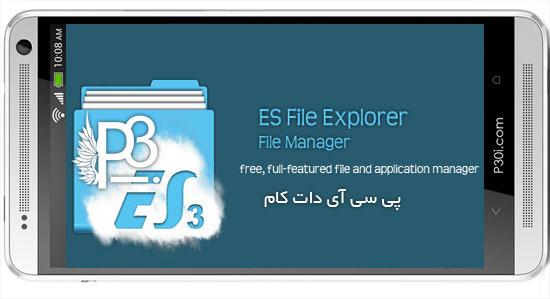 www.P30i.com_ES-File-Explor