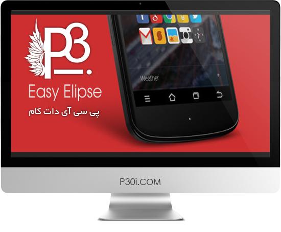 www.P30i.com_Easy-Elipse