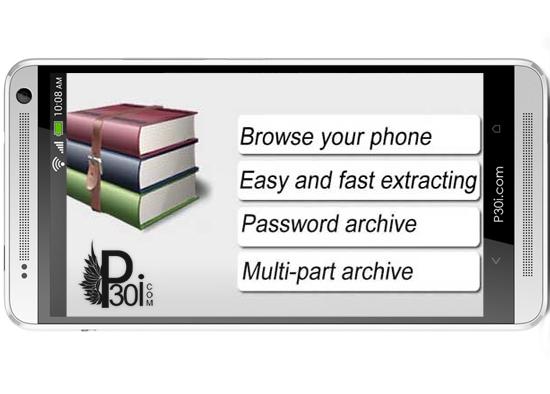 www.P30i.com_Easy-Unrar-Unz