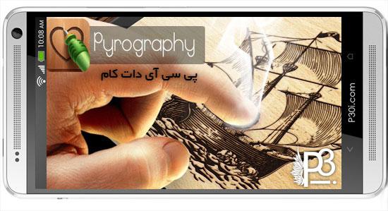 www.P30i.com_Pyrography