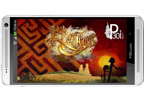 www.P30i.com_Road-of-Kings1