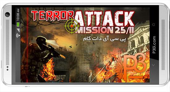 www.P30i.com_Terror-Attack-