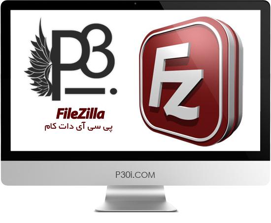 www.P30i.com_filezilla
