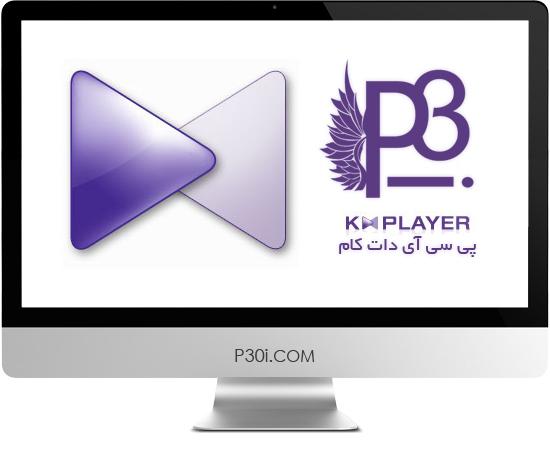 www.P30i.com_kmplayer3