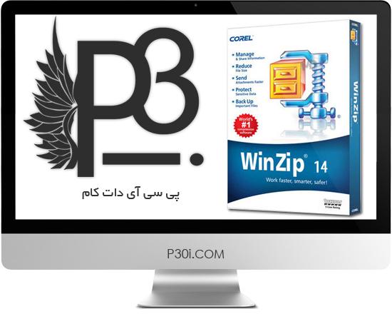 www.P30i.com_winzip14_final