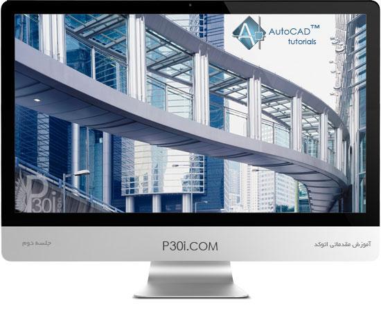 AutoCad-Tutorial-2