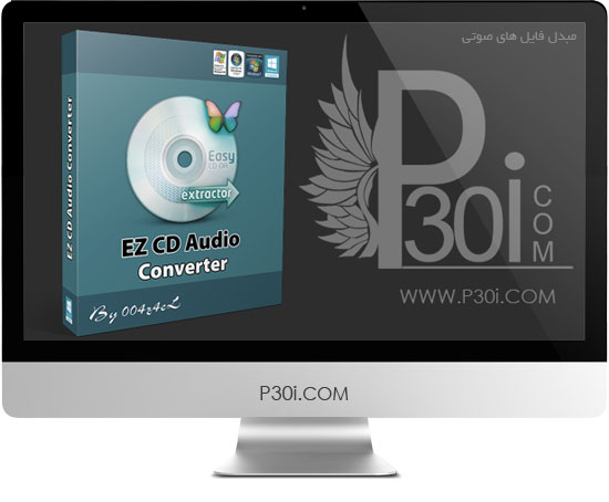 EZ-CD-Audio-Converter-2.0.3