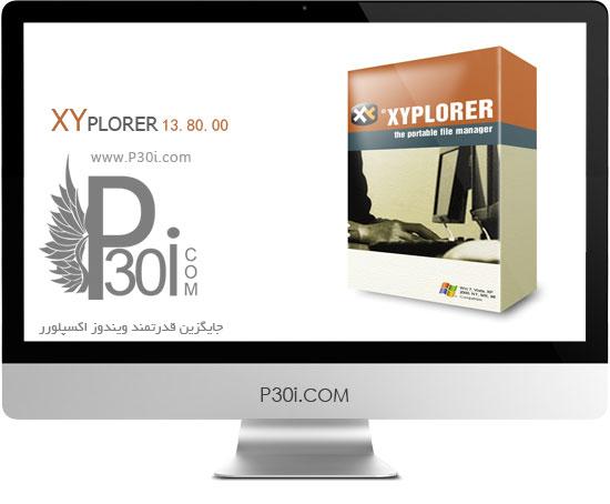 XYplorer-13