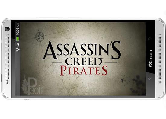 com.ubisoft.assassin.pirates