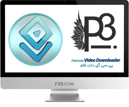 www.P30i.com_Freemake-Video