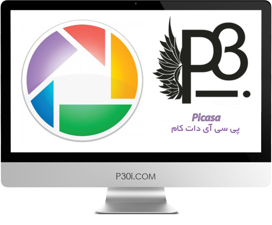 www.P30i.com_Picasa