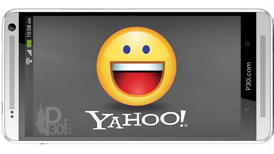 Yahoo-Messenger-s3-v5