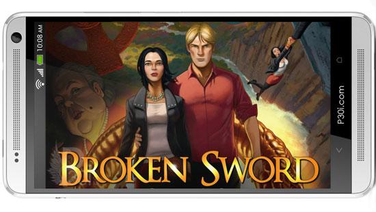 broken-sword