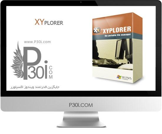XYplorer-13.90