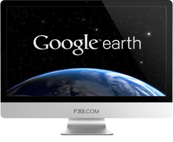 Google Earth Pro 7.1.2.204