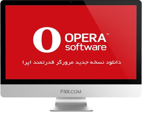 Opera 24.0