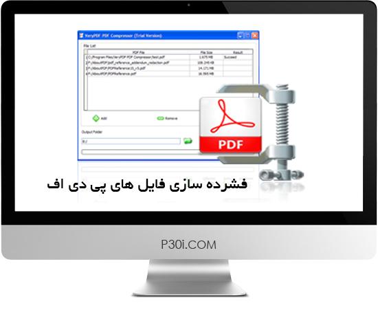 PDF Compressor 3.0