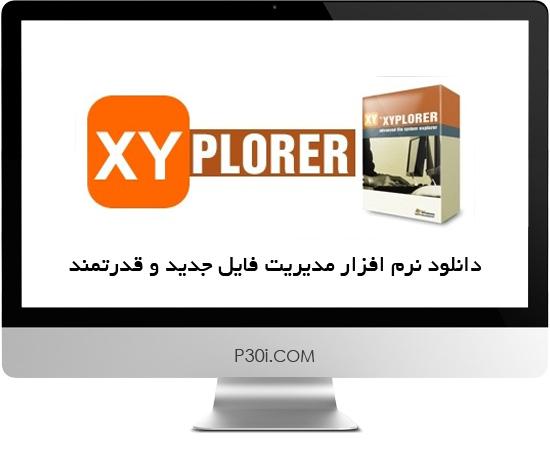 XYplorer 14.50