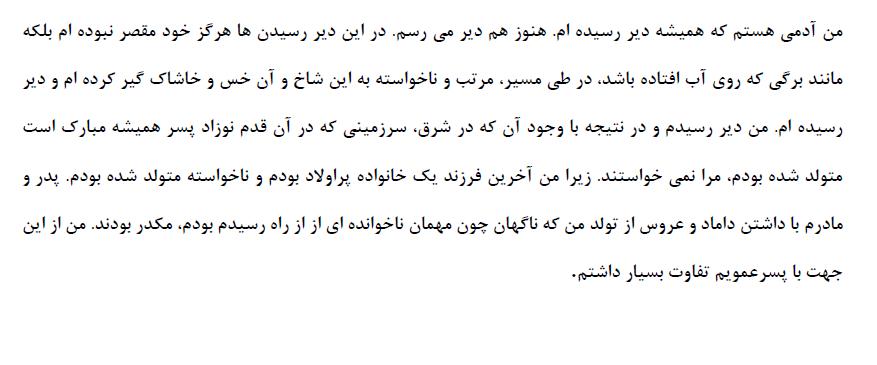 تلگرام+فارسی+برای+گوشی