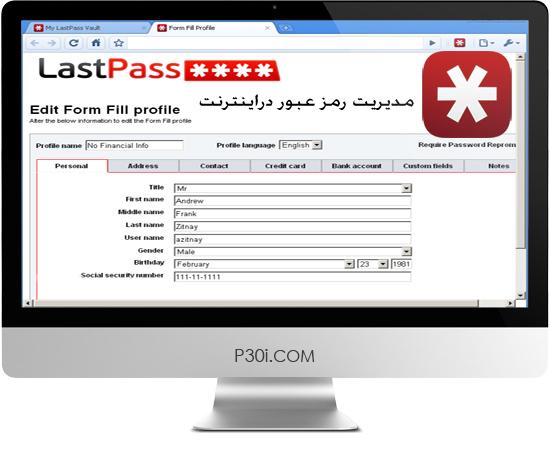 LastPass 3.1.50
