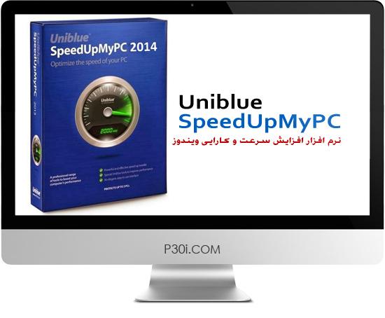 SpeedUpMyPC 6.0.4