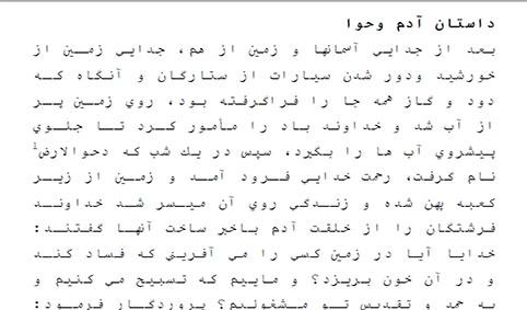 کانال+تلگرام+داستان+و+رمان