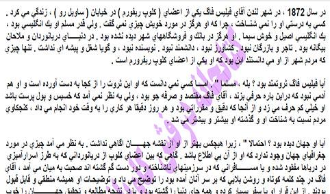 Dovre Donia Dar 80 Roz[ebook.P30i.com]