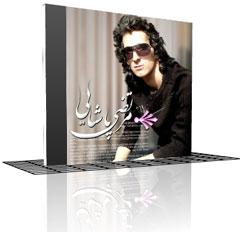 Download-Gole-Bita-Album