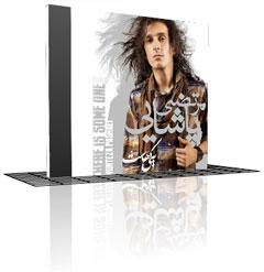 Download-Yeki-Hast-Album
