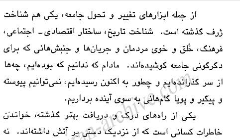 Gozar az Barzakh[ebook.P30i.com]