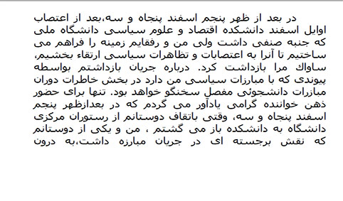 Khaterate Zendan Ghesmate 1[ebook.P30i.com]