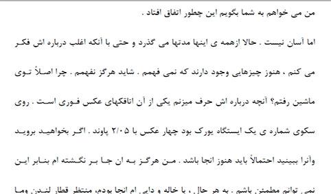 mardi_ba_chehre_zard[ebook.P30i.com]