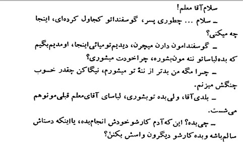 salam-aqa-moalem[ebook.P30i.com]