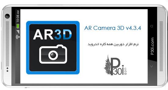 AR-Camera-3D-v4.3.4