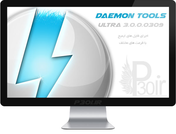 DAEMON-Tools-Ultra-3.0.0.03
