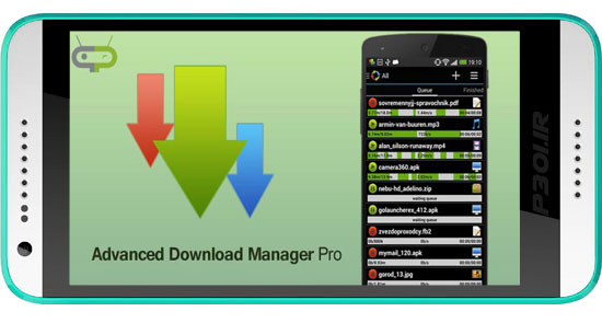 Advanced-Download-Manager-pro-p30i.ir
