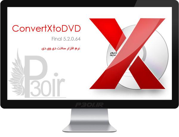 ConvertXtoDVD-5