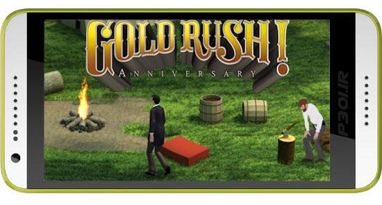 Gold-Rush-Anniversary